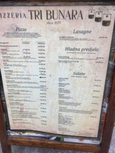 цены в Хорватии 2019