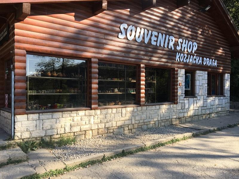 Сувенирный магазин в национальном парке