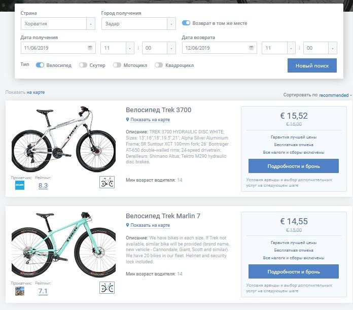 онлайн прокат велосипедов байков в хорватии