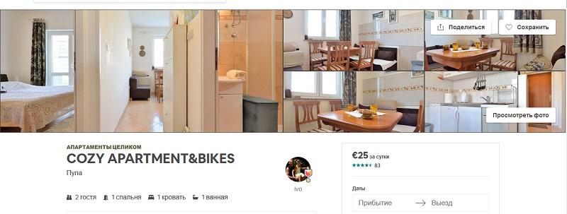 прокат велосипедов в хорватии в пуле