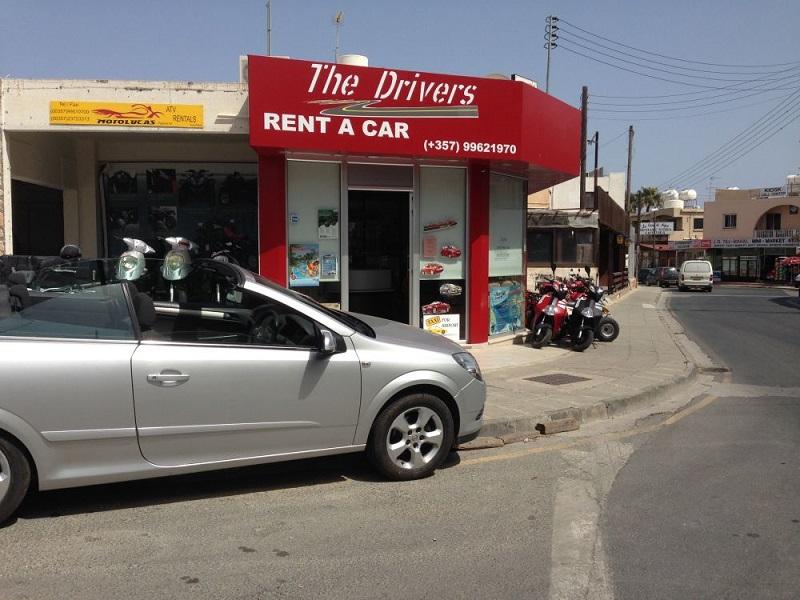 дешевый прокат авто в хорватии