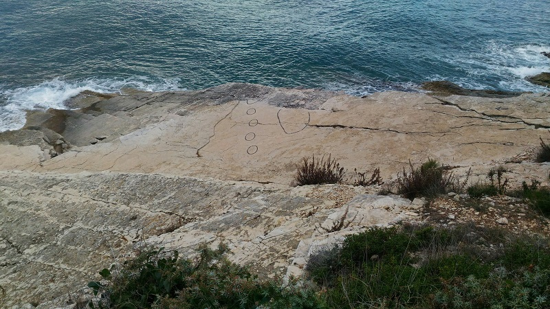 как добраться в каменяк хорватия