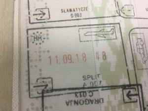 виза в хорватию цена и комплект документов