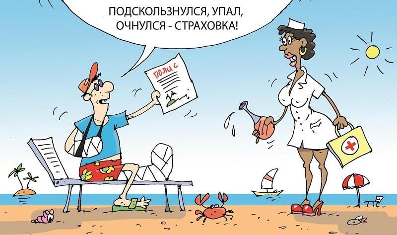 расширенная страховка в хорватию